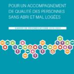 ama-memorandum-2019-fr-212x300.png